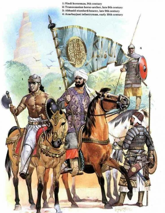 The Myth of Glorious Past by AFTAB AWAN
