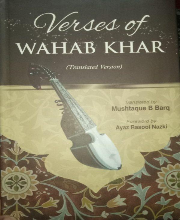 """Verses of Wahab Khar"" by Perviez Ali"